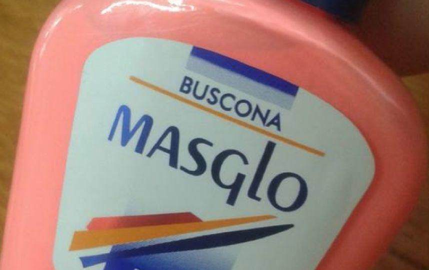 Las indignadas de Masglo