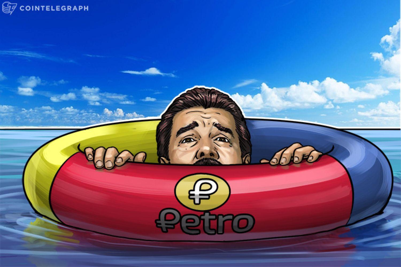 El Petro que hipotecaría Venezuela